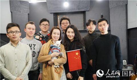 乌克兰中国留学生以歌相约:共抗疫情!中国必胜!