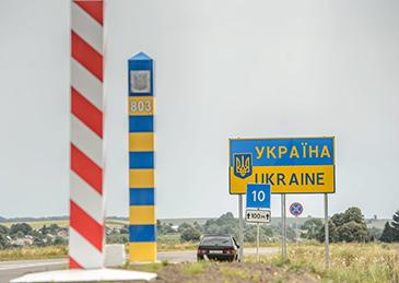 乌克兰今起关闭边境   未归国的本国公民也不得入境!