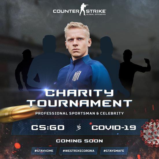 跨界抗疫,乌克兰足球运动员将参加CSGO慈善赛事