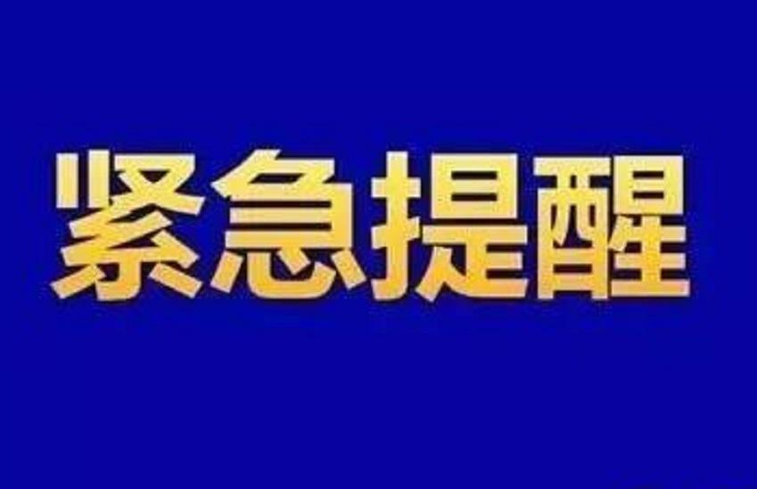 乌克兰已确诊首例新冠病毒感染肺炎  大使馆提醒中国公民注意防范