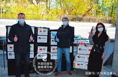 中车大同公司向乌克兰捐助防疫物资