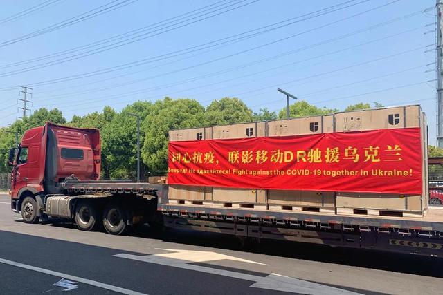 """中国""""哪吒""""火线驰援乌克兰战""""疫"""""""