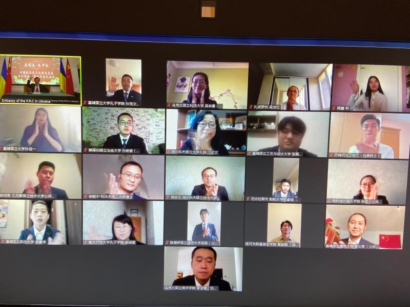 驻乌克兰大使范先荣与在乌孔院和留学生代表共同庆祝国庆