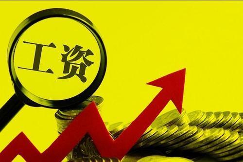 乌克兰平均工资增长