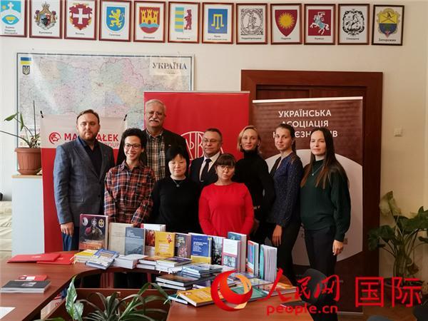 乌克兰汉学家协会向中国高校赠送书籍
