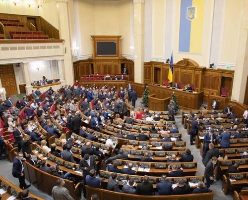 乌克兰议会通过《国家支持重大投资项目法》