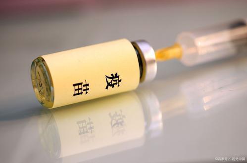 乌克兰从中国采购180万剂新冠疫苗