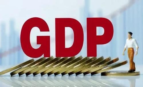 乌克兰经贸部保持对2021年乌克兰GDP增长4.6%的预测