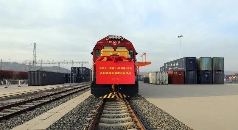 甘肃(兰州)国际陆港迎来首列乌克兰进口玉米专列