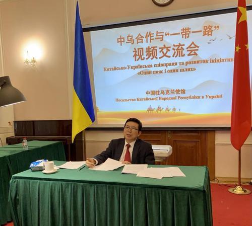 疫情期间中国与乌克兰合作成果丰硕 两国经贸保持强劲发展