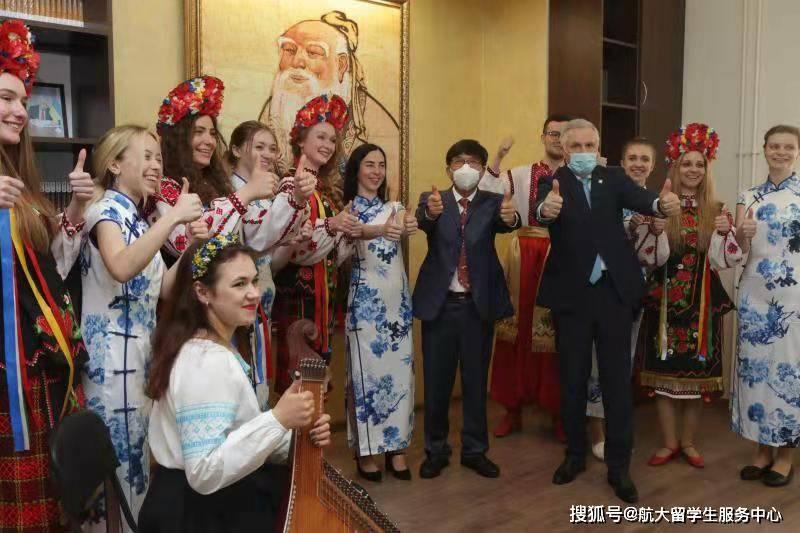 驻乌克兰大使范先荣出席基辅格里琴科大学孔子课堂揭牌仪式