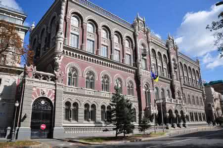 乌克兰国家银行宣布部分银行遭遇黑客攻击