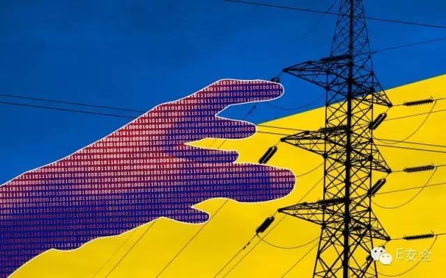 乌克兰并入欧洲电网