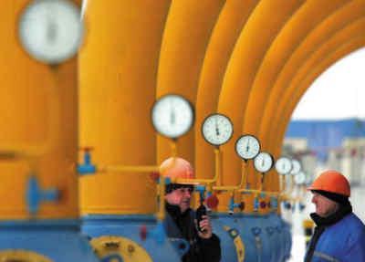 乌克兰副总理宣布天然气领域改革方向