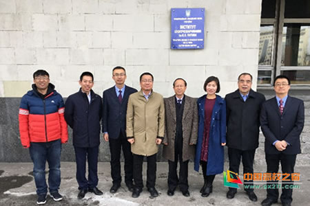 兰州理工大学访问团赴乌克兰开展科研合作