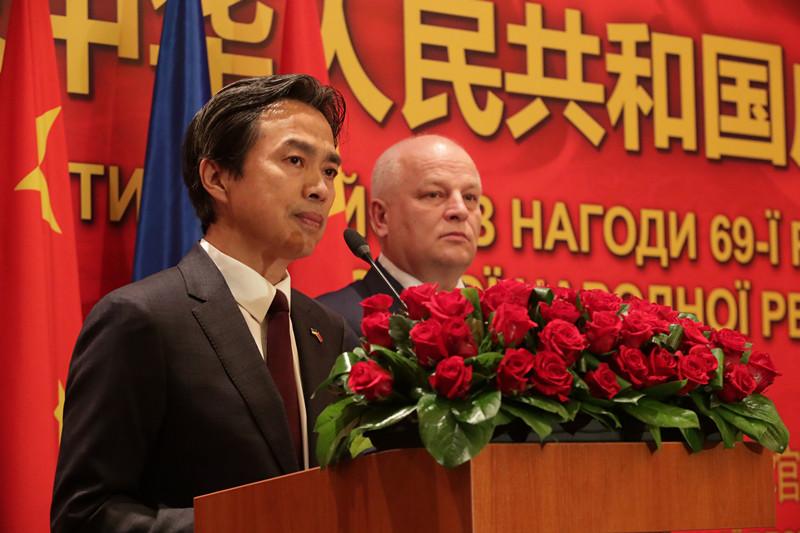 驻乌克兰大使杜伟举行国庆69周年招待会