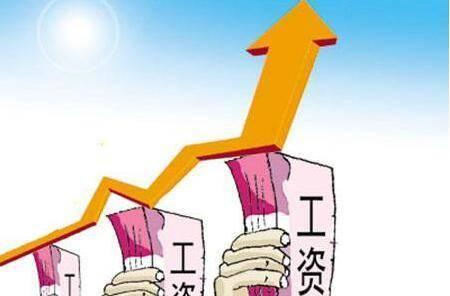 乌克兰实际工资增长14%