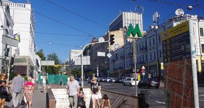 乌克兰经贸部称小型私有化带来近6亿格里夫纳预算收入