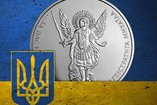 乌克兰国家银行简化非现金支付