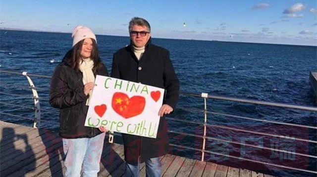 """乌克兰博导为中国抗""""疫""""加油"""